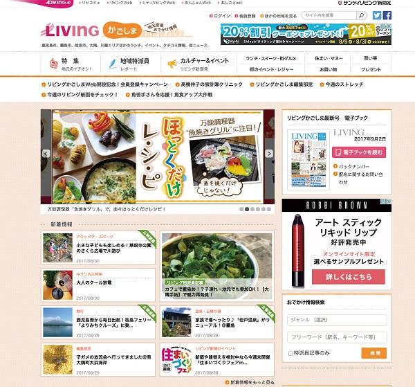 web-top_s.jpg